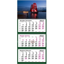 Календарь 230х335 мм «миди»